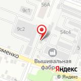 Cooper Industries Russia