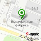 Местоположение компании Тюменская вышивальная фабрика
