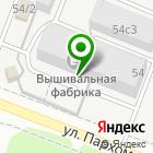 Местоположение компании HALATORIGINAL