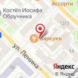 ООО Финансовые и правовые консультанты