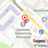 Церковь Михаила Архангела