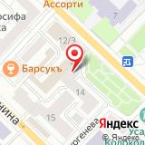 ТТК-Урал