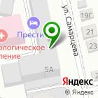 Местоположение компании TopDog