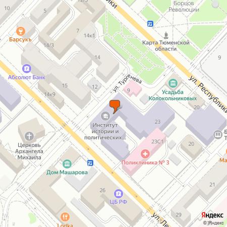 Ленина ул., 23