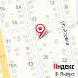 Администрация Мальковского муниципального образования