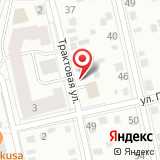 ООО ХитМагСервис