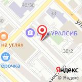 ООО Лизинговая компания УРАЛСИБ
