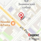 Тюменская СДЮСШОР №2