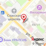 Продуктовый магазин на Ленина