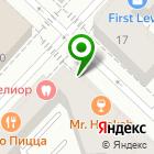 Местоположение компании МАКСТЕРМ