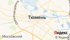 Гостиницы города Тюмень на карте