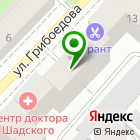 Местоположение компании РСС Тюмень