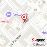 Северо-Уральское управление Федеральной службы по экологическому