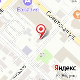 Секонд-хенд на ул. Дзержинского, 28