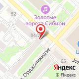 Тату-студия Литвинова Александра