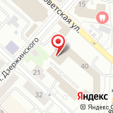 Региональное управление ФСБ РФ по Тюменской области