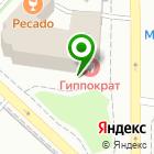 Местоположение компании Оборонно-промышленный фонд им. В.В. Ливанова
