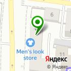 Местоположение компании Технопринт