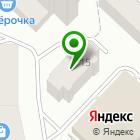Местоположение компании Сеть компьютерных клиник