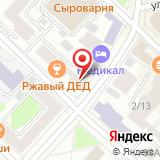 Управление Министерства юстиции РФ по Тюменской области