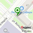 Местоположение компании Венеция. Камень и керамика-Урал