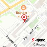 ООО ИнфоСервис