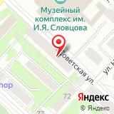 ПАО Червишевский