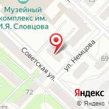 Администрация Солобоевского сельского поселения