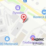 ООО Умай Логистик