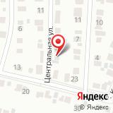Администрация Кировского сельского поселения