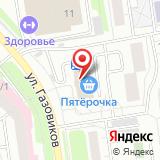 Магазин бижутерии на ул. Газовиков, 23а