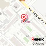 ООО Аспект
