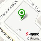 Местоположение компании Меломарк