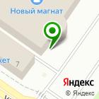 Местоположение компании HTS