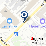 Компания Уральский банк реконструкции и развития, ПАО на карте