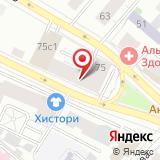 ООО Абсолют-Трэвел