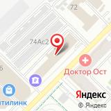 ООО Демидовский
