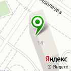 Местоположение компании Тюменские тепловые сети