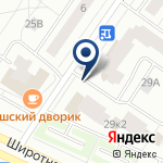 Компания Айти-студия обслуживания компьютерной техники и фотоуслуг на карте
