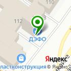 Местоположение компании Уралкварц