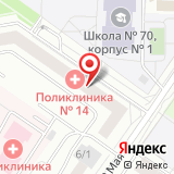 ООО Теплогазучет-Сервис