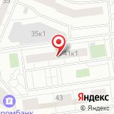 ООО Виндекс