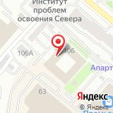 Exicar.ru