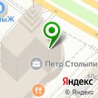 Местоположение компании Uwebkit