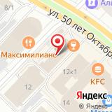 ООО Аудиомобиль