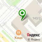 Местоположение компании Сибирский сувенир