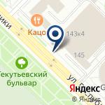 Компания Students International на карте