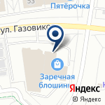 Компания Теплодар на карте