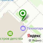 Местоположение компании Рост Сибири