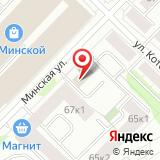 ООО Урал Салют